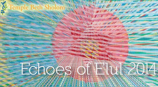 Echoes_of_elul_slider