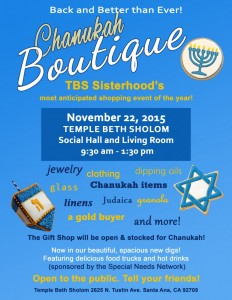 Chanukah Boutique v1