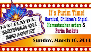purimcarnival2014featured