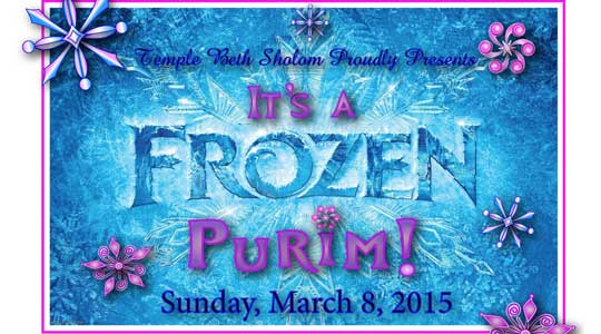 frozen purim