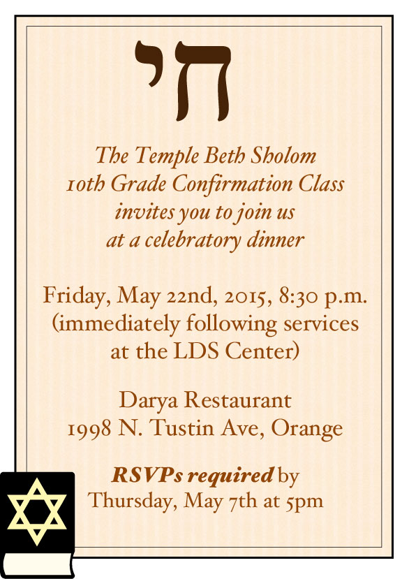 confirmation dinner invite