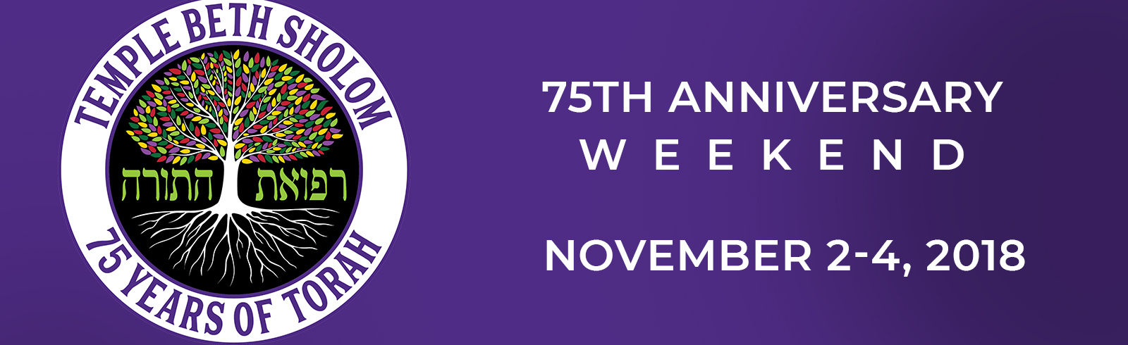 75-anniversary-weekend